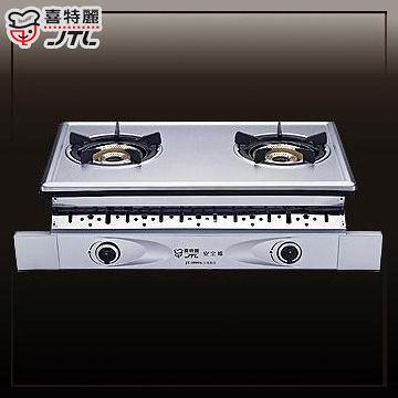 【買BETTER】喜特麗瓦斯爐/喜特麗嵌入爐 JT-2999S雙環內焰式雙口嵌入爐(天然瓦斯)★送6期零利率★