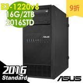 【現貨】ASUS伺服器 TS100E9 E3-1220v6/16G/2T/2016STD 商用伺服器