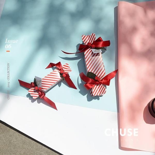 禮盒歐式創意婚禮條紋糖果形喜糖盒 原創設計紙盒糖果包裝盒婚慶回禮-快速出貨