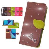 iPhone7 i7 i6s i6 4.7 Plus 5.5 SE 5S 葉子水鑽皮套 皮套 手機套 掛繩 插卡 內軟殼 保護套