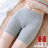 大碼安全褲200斤莫代爾夏特大碼薄款不卷邊胖mm防走光打底褲短褲『潮流世家』