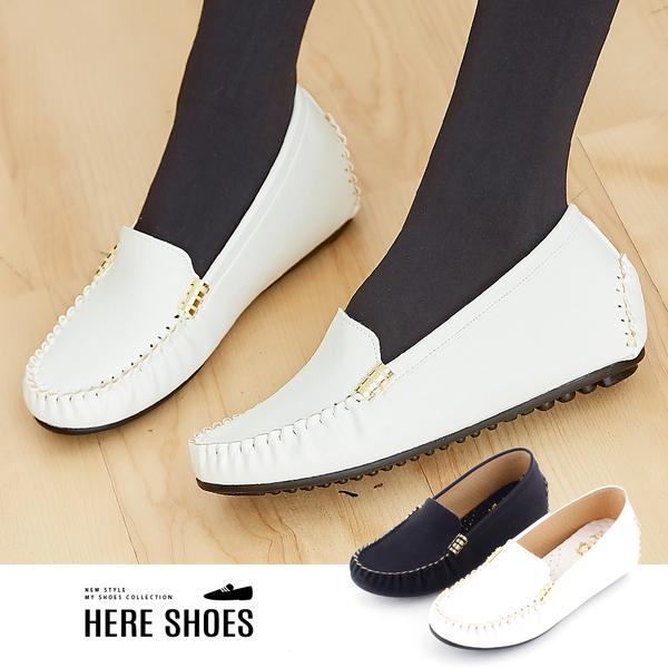 [Here Shoes] 內增高2.5CM舒適乳膠鞋墊豆豆底娃娃鞋休閒鞋 豆豆鞋 小白鞋-MIT台灣製-KT3803