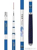 日本進口碳素龍紋鯉魚竿 手竿超輕超硬28調台釣竿5.4米鯽桿釣魚竿ATF 青木鋪子