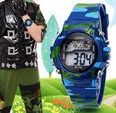 手錶  LASIKA兒童手錶女孩小學生女童可愛公主男孩數字式防水夜光電子錶  維多原創