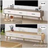 【水晶晶家具/傢俱首選】ZX1376-2艾諾6尺淺灰橡色三抽電視櫃~~雙色可選