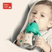 寶寶學飲杯 兒童水杯幼兒園6-18個月嬰兒防漏防嗆吸管杯  童趣潮品