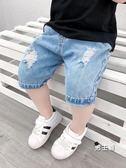 男童牛仔短褲潮寶寶夏裝中褲洋氣小兒童夏季七分褲子薄款正韓 特惠免運