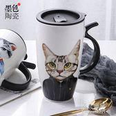 貓咪大容量陶瓷馬克杯帶蓋可愛創意簡約辦公室家用喝水杯子 墨色     原本良品