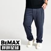 【胖胖星球】中大尺碼‧雅痞時尚網眼休閒長褲 38~48腰‧加大【78020】