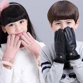 真皮兒童手套分五指保暖加厚加絨冬天男女童學生小女孩玩滑雪 町目家