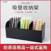 奶茶店塑料黑色壓克力吧台吸管收納盒整理架吸管架多功能三格商用ATF  享購