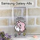 卡娜赫拉空壓軟殼 [蹭P助] Samsung Galaxy A8s (6.4吋)【正版授權】
