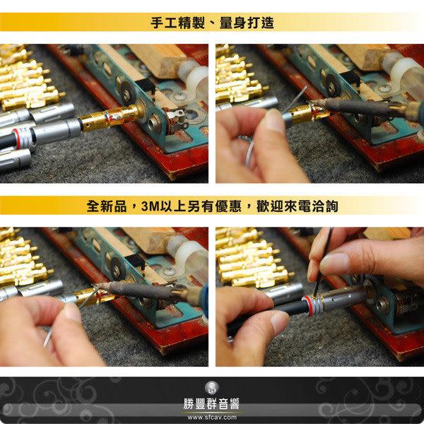【竹北音響勝豐群】Furutech μ-P2.1  HI-END Audio 2M 訊號線!開館試賣破盤殺出!