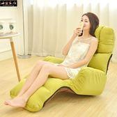 沙發簡約現代榻榻米單人懶人沙發臥室可拆洗折疊休閒小沙發xw