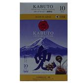 全新上市 日本石光兜咖啡濃縮無糖咖啡球(17g*10入)