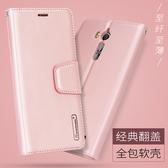 ASUS ZenFone GO 翻蓋皮套 華碩ZB552KL手機殼 保護殼 磁釦錢包款 軟殼 保護套小羊皮