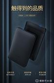 硬碟盒子外接2.5英寸保護盒SATA轉usb3.0通用行動硬碟外殼 【全館免運】