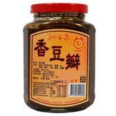 甘寶 桃米泉 香豆瓣 380g/罐