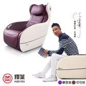 送推脂機▸輝葉 實力派臀感小沙發2代(頸肩加強款)摩登紫