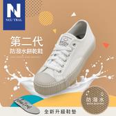 休閒鞋.奶油色防潑水餅乾鞋(白)-大尺碼-FM時尚美鞋-NeuTral.Happy