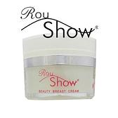 Rou Show乳暈嫩紅霜♥超人氣熱賣♥