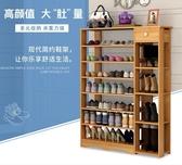 鞋架門口小鞋架多層簡易經濟型家用省空間簡約現代木制大容量組裝鞋櫃xw