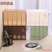 CD收納盒 創意120片光盤CD盒碟片收納包大容量DVD光碟片收納箱塑料 10色