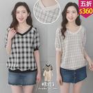 【五折價$360】糖罐子韓品‧格紋雙V領...