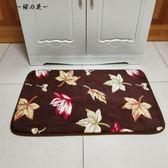珊瑚絨地毯門墊地墊進門入戶腳墊浴室廚房衛生間吸水防滑墊地毯【櫻花本鋪】