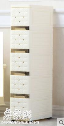 收納櫃20面寬夾縫收納櫃抽屜式縫隙置物架冰箱整理儲物櫃馬桶邊側櫃YYJ 易家樂