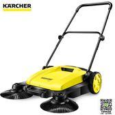 手推式掃地機小型無動力德國凱馳工業工廠車間清掃車家用掃地車  99一件免運