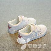 芭芭鴨兒童板鞋2018春夏新款鏤空女童休閑鞋男童鞋小白鞋透氣鞋子