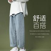 牛仔長褲韓版潮流ins秋冬加厚寬鬆直筒百搭闊腿褲子