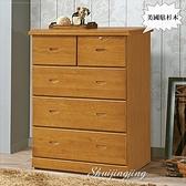 【水晶晶家具/傢俱首選】CX1248-1 愛其華3.1*4.2呎美國貼杉木半實木五斗櫃