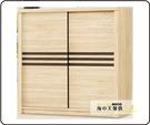 {{ 海中天休閒傢俱廣場 }} G-37 摩登時尚 衣櫥系列 258-057 艾笛達5x7尺原切橡木衣櫥