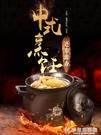 砂鍋燉鍋耐高溫瓦罐湯煲陶瓷小號沙鍋煲湯鍋家用明火燃氣湯鍋大號  快意購物網