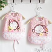 寶寶圍兜 男女嬰兒吃飯罩衣防水圍兜食飯兜寶寶罩衣圍嘴2個裝 寶貝計畫