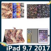 iPad 9.7吋 2018新款 油畫彩繪保護套 皮質側翻皮套 創意塗鴉 暗夜星空 支架 插卡 磁扣 平板套 保護殼