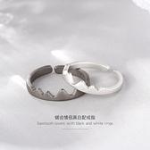 情侶戒指 芝琴 鋸齒心跳S925純銀個性氣質情侶款戒指活口簡約創意配飾禮物 交換禮物