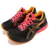 Asics 慢跑鞋 GT-1000 7 G-TX 黑 黃 Gore-Tex 亞瑟膠 女鞋 運動鞋 【PUMP306】 1012A03-1001
