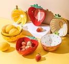 甜品碗 陶瓷水果沙拉碗個性面碗創意卡通可愛少女心草莓甜品餐具日式家用【快速出貨八折下殺】
