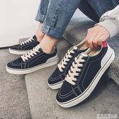 港風夏季休閒百搭帆布鞋板鞋男士透氣鞋運動鞋青少年韓版潮流鞋子 遇见生活