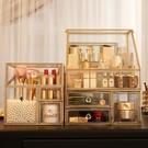 桌面化妝品收納盒家用防塵玻璃護膚柜置物架 【極簡生活】