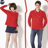 吸濕排汗polo衫長袖女裝 紅色