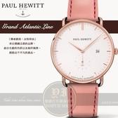 【南紡購物中心】PAUL HEWITT德國工藝Atlantic英倫時尚小秒針紳士腕錶PH-TGA-RW-24S公司貨
