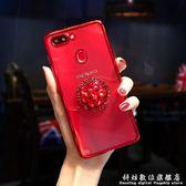 OPPO手機殼oppor15女r15x夢境版k1硅膠r11plus套oppo軟殼r11s潮opopr 科炫數位