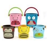 美國SKIP HOP  可愛動物園疊倒水桶/洗澡玩具