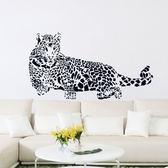 創意可移動壁貼 牆貼 背景貼 壁貼樹 時尚組合壁貼 豹  【YV3850】快樂生活網