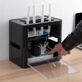 插座電線收納盒wifi路由器盒子理線器 桌面電源線整理排插集線盒 卡布奇诺