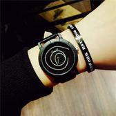 韓國時尚潮流創意概念無指針情侶手錶